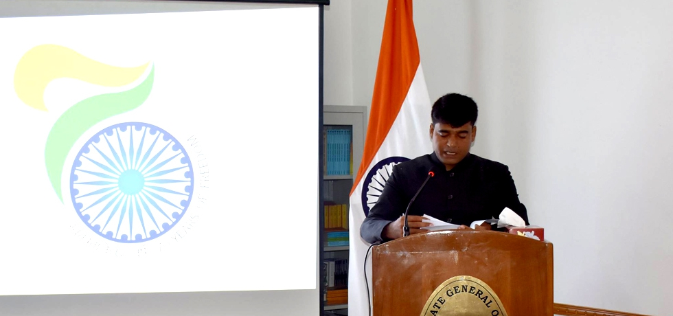 Dr. Kumar Praveen, Consul General - Reading President's address on Independence Day Celebration