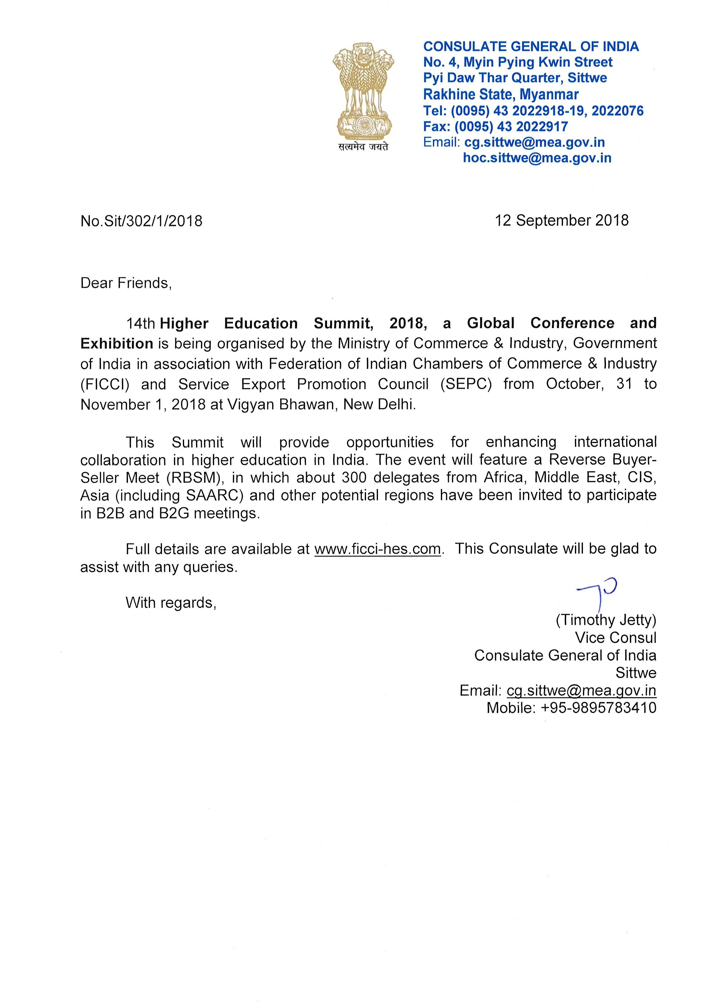Consulate General of India, Sittwe, Myanmar : Important