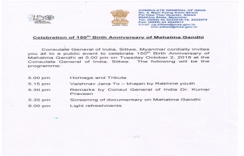 Celebration of 150th Birth Anniversary of Mahatma Gandhi