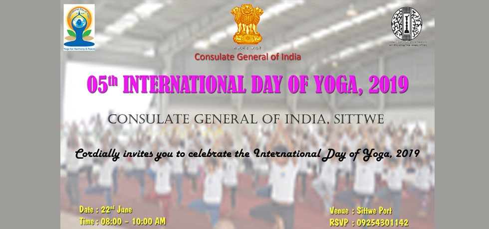 Invitation for Celebration of 5th International Day of Yoga, 2019