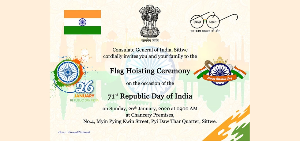 nvitation for Flag Hoisting Ceremony on Republic Day of India 2020