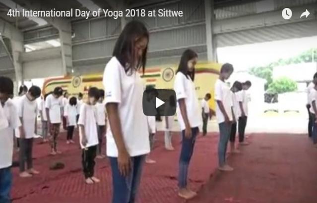 4th International Day of Yoga Celebration at Sittwe